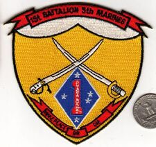 US Marine Corps PATCH 1ST BATTALION 5TH MARINES Guadalcanal Iraq Mameluke Sword