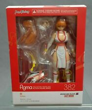 figma Dead or Alive Kasumi C2 ver. Max Factory Japan NEW