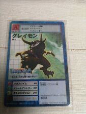 Japanese Digimon Card Greymon Video Game Promo Bandai Digital card battle Rare