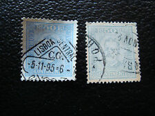 PORTUGAL - timbre yvert et tellier n° 71 x2 obl (A19) stamp