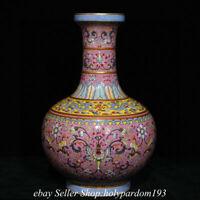 "12"" Qianlong Marked Chinese Famille rose Porcelain Dynasty Flower Bottle Vase"