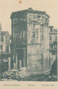 ATHENS - Orologion Kiristou Tower of The Winds - Athena - Greece