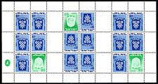 Israel 389e, Tete beche sheet of 18 (281/389A), MNH. Town Emblems, 1973