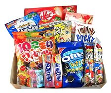 """Japanese Treats"" GIFT BASKET/ BOX  for All Occasions or Care Package"