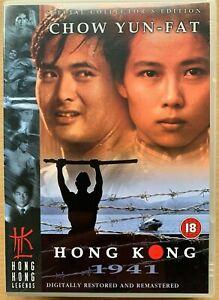Hong Kong 1941 DVD 1983 World War 2 Film HKL Hong Kong Legends w/ Chow Yun Fat