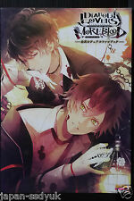 JAPAN Diabolik Lovers More,Blood: Official Visual Fan Book