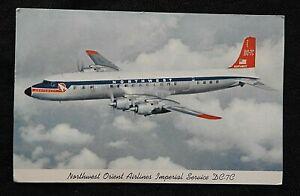 1957 NORTHWEST ORIENT AIRLINES IMPERIAL SERVICE DC-7C McDONALD DOUGLAS POSTCARD