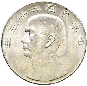 RAFFLER CHINA Republik, 1912-1949 Dollar 1934 (year 23) Sun-Yat-Se vz - prfr