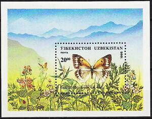 Uzbekistan S/S Butterflies 1995 MNH-5 Euro