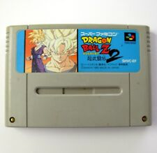 DRAGON BALL Z 2 Super Butoden Super Famicom SNES NTSC Japan JAP