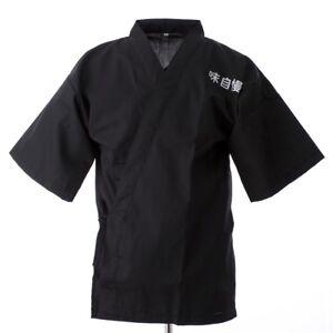 Japanese Happi Sushi Shop Chef Jacket Coat Serving Short Kimono Hotel Uniform