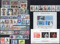 Francia - Lotto di 52 francobolli, 1957/75 - Nuovi (** MNH)