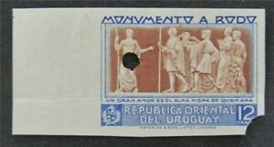 nystamps Uruguay Stamp Used Imperf Proof Only 100 Exist.     S10y1368