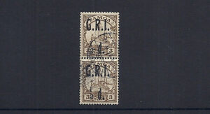 SAMOA 1914 New Zealand occ KAISERS YACHT (SG 101 in pair with 101b) VF USED