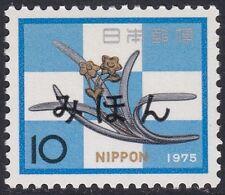 Specimen, Japan Sc1198 New Year, Ornamental Nail Cover