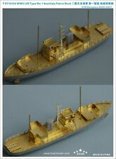 Five Star Model 1/700 #710124 IJN Type No.1 Patrol Boat for Hasegawa 49436/49437