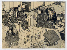 Serious Conversation•Japanese Woodblock Print 6x9, 19th c Japan
