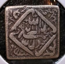1556 to 1606 Silver India Temple Token/Rupee from Akbar the Great Era