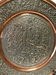 Antique Silver Tone And Copper Middle East Persian Qajar Tray Plate Engraved 12""