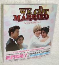Global We Got Married OST Taiwan Ltd CD+DVD+Postcards (Lee Hong Ki Ok Taec Yeon)