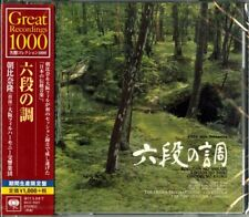 TAKASHI ASAHINA-ROKUDAN-NO-SHIRABE -JAPAN CD B63