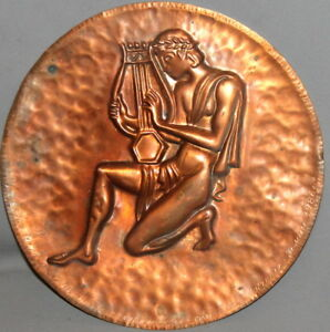 1986 MAN WITH LYRE ORNATE COPPER WALL HANGING PLATE