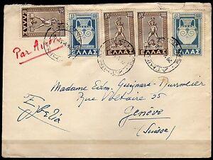 1483 - Grecia - Busta via aerea da Atene a Ginevra (Svizzera), 29/05/1952