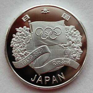 Crown Sized Coin / Medallion. 2020 Tokyo Olympics Souvenir Coin. Silver Colour.