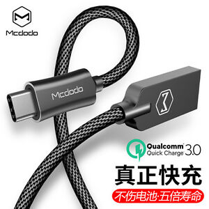 MCDODO QC 3.0 Type C USB-C Fast Charging Data Cable 4 Samsung S9 Huawei P20 Mi 8