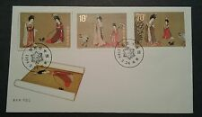 China Stamp 1984 FDC T89, Scott 1901-03 Beauties Wearing Flowers (Tang Dynasty)