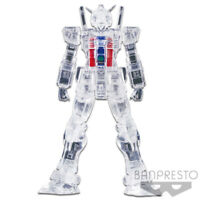 Banpresto Mobile Suit Gundam Internal Structure Transparent RX-78-2 Figure Ver B