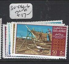 KUWAIT    (P0405B)  BOATS  SG 480-6   MNH