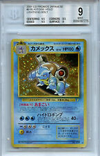 Pokemon Blastoise Japanese 2001 CD Lighting Bolt BGS 9.0 (9) Mint #9 Holo Card