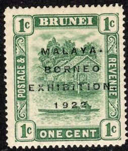 Brunei 1922 Exhibition green 1c multi-crown perf 14 mint  SG51