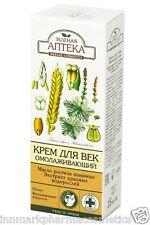 49059 Rejuvenating eye cream wheat germ oil red algae 15ml Green Pharmacy