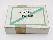 Tasma FTk-51NP 13x18cm 15GOST B&W Phototechnical Negative Sheet Film Exp. 1989