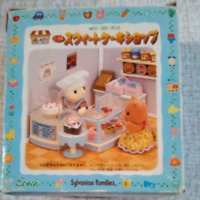 SYLVANIAN FAMILIES CALICO CRITTERS SWEET CAKE SHOP VINTAGE RARE COLLECTION