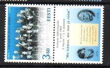 ESTONIA MNH 1999 SG335 130TH ANV OF NATIONAL ANTHEM