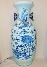 "BIG 22.8"" Antique Chinese Cobalt Blue & Off White Vase with QILIN & PHOENIX"