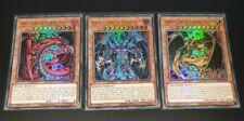 Yu-gi-oh - Sacred Beasts - Ultra rare - 1st edition - SDSA - NM