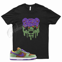 Black DRIPPY T Shirt to match Nike SB Dunk Low Veneer by Cordunk