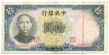 China Republic Central Bank of China 10 Yuan 1936 VF TDLR #214a