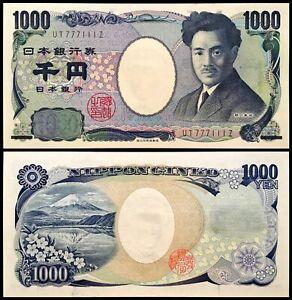 2004 JAPAN 1,000 1000 YEN P-104d UT 777111 Z UNC> > > >NOGUCHI HIDEYO FANCY S/N