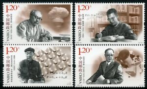 China Science Stamps 2020 MNH Scientists People 4v Set
