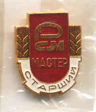 RUSSIA LOTTO A STOCK SET PINS BADGE METAL SOVIET UNION 1980 MACTEP