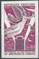 TOUR BLANCHE SALONIQUE GRÉCE N°1571 TIMBRE NON DENTELÉ IMPERF 1968 NEUF ** MNH