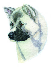 Akita Dog Breed Bathroom Set Of 2 Hand Towels Embroidered