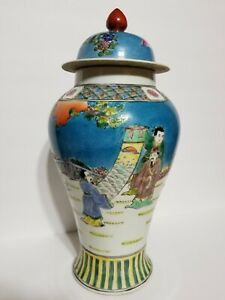 Gorgeous Chinese Famille verte vase jar with cover