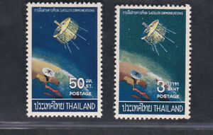 Thailand 1968 MNH Satellite Communications  see scans