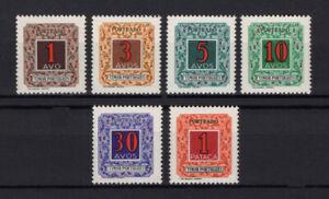 Portugal Timor 1952 POSTAGE DUE complete set MNH, FVF